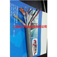 凉山州北京语音广播呼叫电缆,低压电缆接线盒