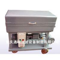 板式滤油机操作步骤