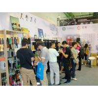 2016年北京礼品和家庭用品展