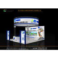 上海展会展台设计搭建公司展会特装设计装修