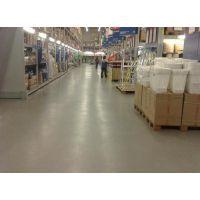 泰安密封固化剂|密固特|哪家密封固化剂价格优惠