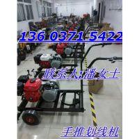 邯郸划线机 常温冷喷划线机和热熔划线机全年现货