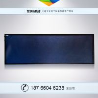 批发阳台蓝膜平板太阳能平板集热器 可配100L水箱尺寸0.8米x2.4米