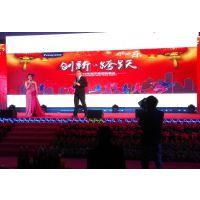 中山LED灯光音响租赁庆典礼仪活动策划