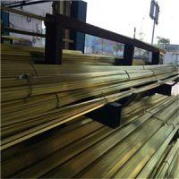 易削黄铜排 环保C2680黄铜排 镀锡黄铜排10*20mm
