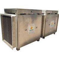 光催化氧化反应器设备供应商