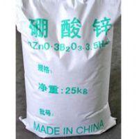 专业供应硼酸锌 环保阻燃剂 高纯度 工业级 硼酸锌