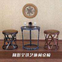 海德利厂家定制 美式乡村餐桌椅 铁艺餐桌椅 批发