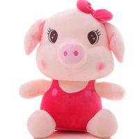 粉色猪填充动物毛绒玩具厂家定做