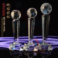 微商大会纪念品 展会水晶奖杯 地球水晶奖杯 精兴工艺