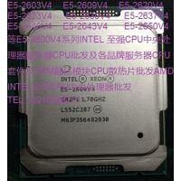 Intel E5-2603V4 1.7GB 14纳米 6核心 6线程 CPU散片
