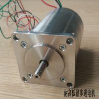 金士利定制耐高低温步进电机真空环境下使用的步进电机已认证-200——+200
