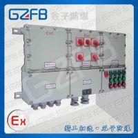 厂家供应防爆动力电磁配电箱