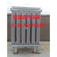 公司专业制作气化器,低温液体空温式气化器,LNG汽化调压撬(站)设备