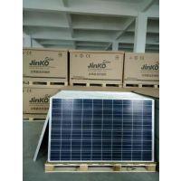 湖南长沙255W260W多晶太阳能降级组件回收13773528825