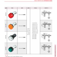 一级代理西门子APT AD16指示灯系列特价现货销售