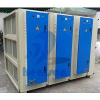 莱芜恒尔森UV光催化氧化设备废气处理系统生产厂家恒尔森环保
