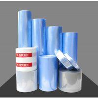佛山大量生产销售PVC热收缩膜 PVC热收缩膜厂家价格