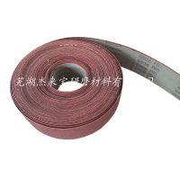 砂布带/砂布卷 氧化铝红砂 可加工定制 180#-600#