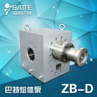 巴特ZB-D管道泵|郑州巴特熔体泵厂家