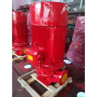 厂家供应上海北洋泵业特价产品XBD5.0/25-100L电动消防泵22KW
