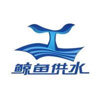 长沙鲸鱼供水设备有限公司销售部