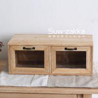 Suw舒维 两格带玻璃抽屉桌面收纳盒 收纳箱 zakka木盒