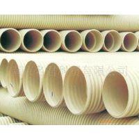 联塑 PVC-U 双壁波纹管