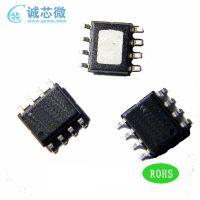 CX5811S  高精度LED 驱动控制器