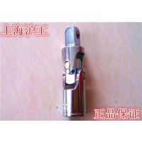 销售上海沪工万向接头   套筒附件  正品保证  出口品质!