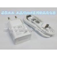 原装 三星/Galaxy Note3欧规充电器 N9000 9002 9008原装充电器