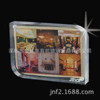 有机玻璃相框 亚克力透明水晶磁铁相架弧形相框 儿童相片架