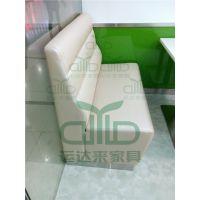 中式茶餐厅软包卡座 连锁快餐厅双卡 甜品店双人沙发 工厂批发