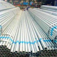 供应镀锌圆形管 内外热镀锌kgb电线管 DN10-290热镀锌q235钢管