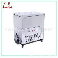 绵绵冰机 商用 6桶雪花绵绵冰机器 商用制冰机 送原料技术