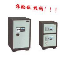 厂家生产 保险柜 保险箱 专业生产钢制家具
