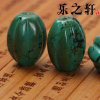 批发 优化绿松石天然松石米型南瓜珠隔珠半成品散珠 串珠diy配饰