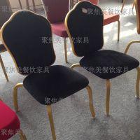 专业定做连锁餐厅餐椅 金属餐椅 西餐厅餐椅 饭店餐椅材质优质