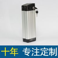 铝合金外壳 电池防水电源外壳厂家 风机铝壳 铝型材加工 浙江