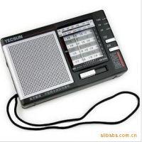 代理批发德生收音机R-9701收音机德生袖珍式R9701收音机 全波段
