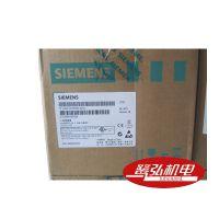 供应西门子基本型V20变频器6SL3210-5BE22-2UV0 2.2kw