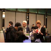 2015上海进口食品展-新增VIP服务