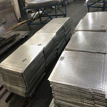 商丘生产工程吊顶冲孔铝方板条型扣板吸音铝天花装饰板厂价供应