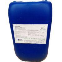 供应烟气脱硫装置浆液专用除油剂 脱硫除油剂