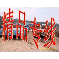 龙岗中心城到台湾专线物流货运公司   海陆空运输