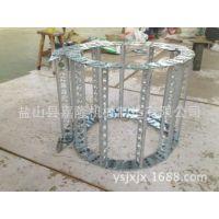 嘉隆厂家直供机床专用钢铝拖链 油管汽管电缆保护链 金属拖链