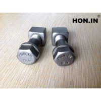 北京履带板螺栓_紧固件专家 标准履带板螺栓