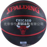 正品 新款 SPALDING斯伯丁 73-224 NBA公牛队队徽球 篮球