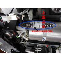 普发 阿尔卡特 检漏仪ASM142/310/340/380内置 标准 漏孔105967