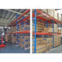 仓储管理软件 傲海仓储管理系统软件